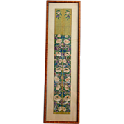 REDUCED Exquisite Antique Chinese Needlework Hand Embroidered and Framed Panels Butterflies
