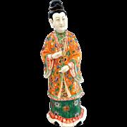 "Large Vintage Asian 19"" Qwan Yin Guanyin"