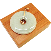 "Large 14K 2"" Mutton Fat Jade Bi Disk Pendant"