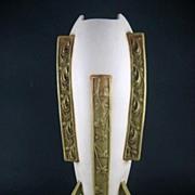 SOLD Vintage Signed Royal Dux Bohemia Art Deco Vase