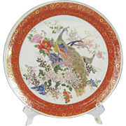 Satsuma Decorative Peacock Plate