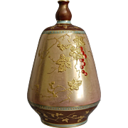 Royal Bonn Golden Lustre Vase, Circa 1900