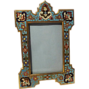 FRENCH Dore Bronze Champleve Enamel Picture Frame