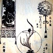 SALE (3) Volume Set - Japanese Kawamatsu Saiho Iccho, SOKA HAMANANO UMI (Heaven, Earth, Man) -