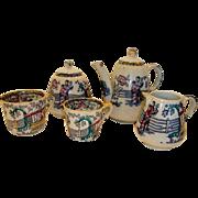 SALE WONDERFUL antique Tea Set ~Polychrome Tea House Pattern ~ Tea Pot, Creamer, Sugar, 2 ...