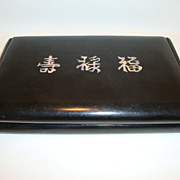 SALE Nice Chinese Lacquer Box with Mother of Pearl Inlay Symbols ( Good Fortune, Happiness and