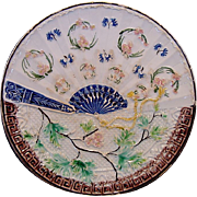 SALE Wonderful Majolica Plate ~ Decorated with Cobalt Blue Fan Design & Flowers