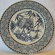 SALE Wonderful Gray/Blue Aesthetic Transferware Plate ~ Bamboo Pattern ~ John Meir & Sons ...