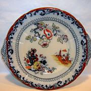 SALE Wonderful Ironstone Cake Plate / Platter ~ Chinoiserie Decorations ~ Pattern B9650 ~ GL .