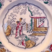 "SALE Wonderful English Polychrome Chinoiserie Cabinet Plate ~ ""Chinese Pattern / The Tea Hou"