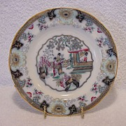"SALE Wonderful Polychrome Chinoiserie Cabinet Plate ~ ""Oriental Tea House Design"" ~P Regou"