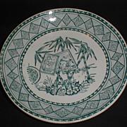 SALE Lovely Aesthetic Green Transferware Shallow Bowl, BAMBOO, Meir
