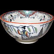 Lovely English Waste Bowl, Oriental Design TAMERLANE, Bell