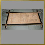 """Lovely Punched Paper Sampler, Original Frame, """"SWEET REST IN HEAVEN"""""""