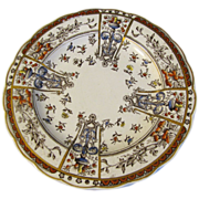 SALE Group of 4 Brown Transferware Plates, WINTON, CA 1890