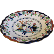 Lovely Minton Pedestal Cake Plate FOONAH Oriental Design