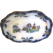 Small Flow Blue Mint Tray (Dish), LANDSCAPE
