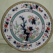 SALE Lovely Early Oriental Design Plate, English, Flow Blue Underglaze, Enamel Over