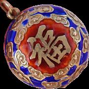 Vintage Chinese Sterling Silver Enamel Locket Pendant Luck and Longevity