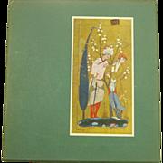 Persian Drawing, 14th through 19th Century, Shorewood, 1965