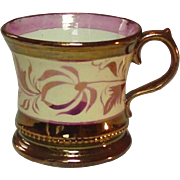 Copper Lustreware Mug, Staffordshire, 19th Century, Pink Lustre Trim