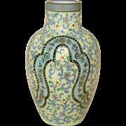 Antique Moser Bohemian Opaline Glass Vase w/Enamel Work