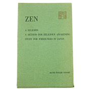 Zen, Ruth Fuller Sasaki, 3 Vols. in Slipcase, Study for Beginners