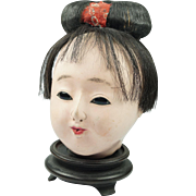 Antique Japanese Ichimatsu Doll - Head Only Circa 1910