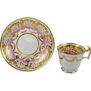 SALE Georgian Spode Porcelain Cup and Saucer Pattern 2394 English Regency Period Circa 1815