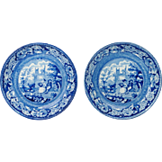 SALE PENDING English Pearlware Plate Pair Blue and White Boy Piping Rural Lovers Pattern Regen