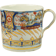 SALE Antique Coalport Imari Pattern Porcelain Coffee Can English Circa 1810