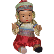 Composition Ming Ming Asian Baby Doll