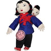 SOLD Cloth Chinese Mama Doll With Baby - Red Tag Sale Item