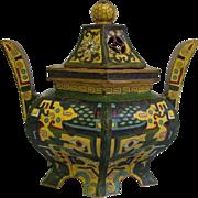 SALE 1860-1890 Antique Signed Japanese Cloisonne Censer Burner Eye of Horus God ofSky