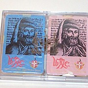 "Double Deck Worshipful Company Playing Cards, ""William Caxton"" c.1976"