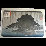 SOLD 1870 HIROSHIGE Japanese Woodblock Print Night Rain at Karasaki Lake Biwa Series