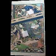Antique 19C Japanese Shunga Woodblock Print