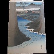Antique 19C HOKUSAI HIROSHIGE Japanese Waterfall Stream Woodblock Print