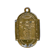 Antique Religious Medal – Free Us From the Fires of Hell – Scourging Pillar Reliquary