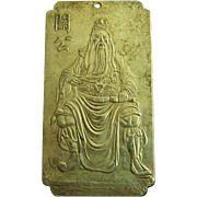 SALE Vintage Chinese Silver Plaque of Chinese Worrier God Hero Quan Gong 135.6 g ...