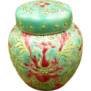 Beautiful Miniature Chinese Enamel Ginger Jar For Doll House