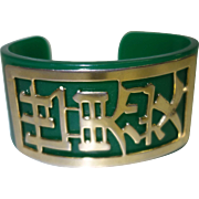 SALE Vintage Green Lucite Cuff Bracelet with Asian Theme