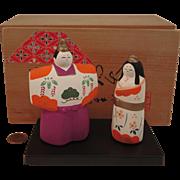 Vintage Pair of Japanese Emperor Empress Dolls in Original Box