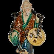 SALE Chinese Mud Man Figurine