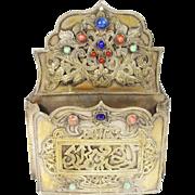 """Jeweled  Islamic  Bronze Wall Box """"Semi Precious Gems"""""""