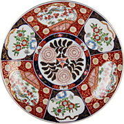 "REDUCED 16"" Antique Japanese IMARI Meiji Period Porcelain Charger ""SIX PANELS"""