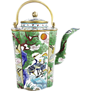 "Spectacular Chinese  Cloisonné Teapot ""Birds, Flowers & Trees"""