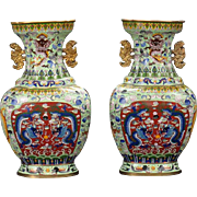 """SOLD VF Pair of 18"""" Chinese Cloisonne Vases """"Dragon and Rooster"""""""