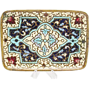 """Antique French Champleve Bronze Ring Tray """"AWESOME COLORS"""""""