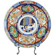 "SALE 17 ¾"" Japanese Imari Porcelain Charger "" ABSOLUTELY  AWESOME"""